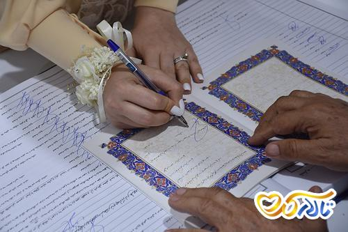 آداب و رسوم عقد محضری