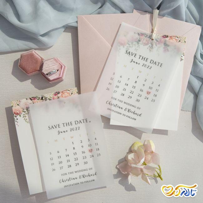 کارت دعوت عروسی دیجیتال