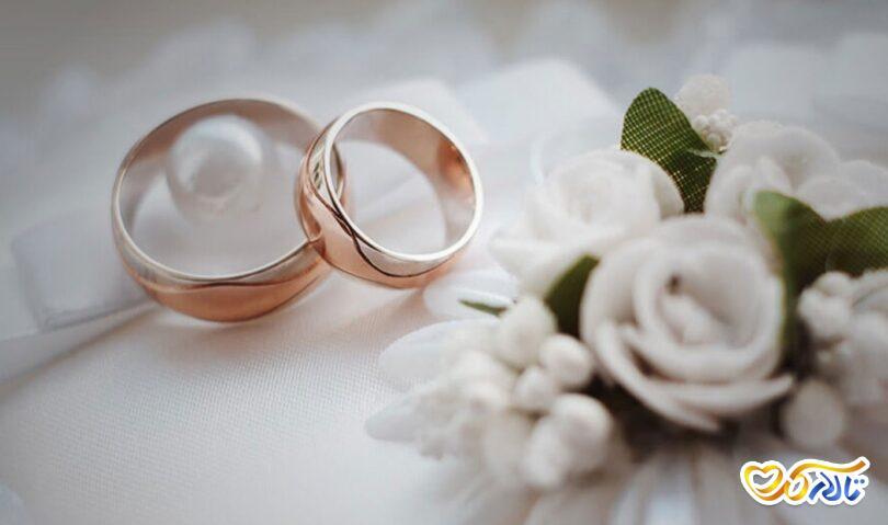 ثبت عقد دفتر ازدواج