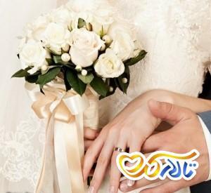 ثبت عقد محضری دفتر ازدواج