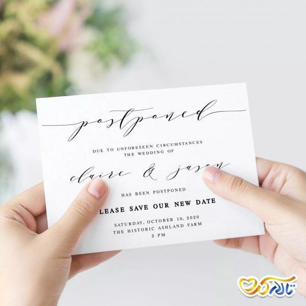 دعوت نامه عروسی