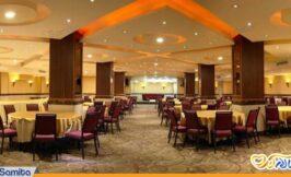تالار عروسی هتل بزرگ تهران