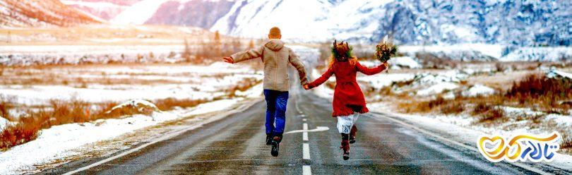 عروسی در فصل زمستان