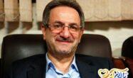 بازگشایی تالار پذیرایی تهران استاندار تهران