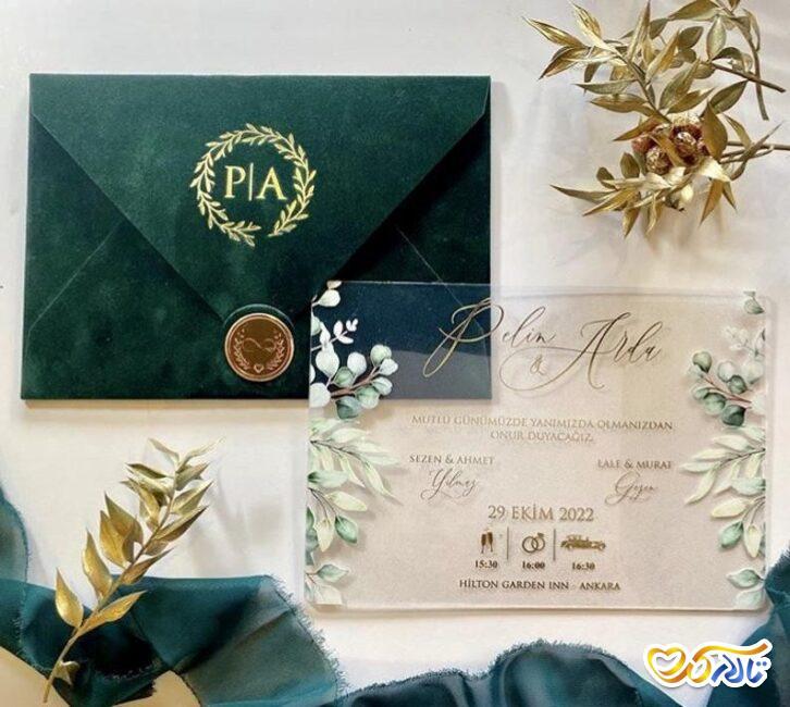 ساخت کارت عروسی هوشمند و آنلاین