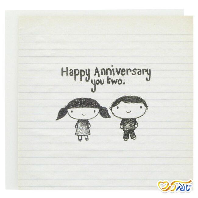 اولین جشن سالگرد ازدواج