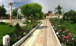 باغ تالار سه گل
