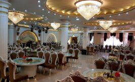 تالار عروسی ارغوان طلایی